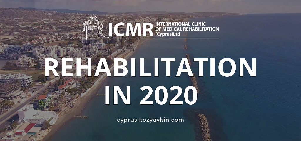 All rehabilitation courses are cancelled in 2020